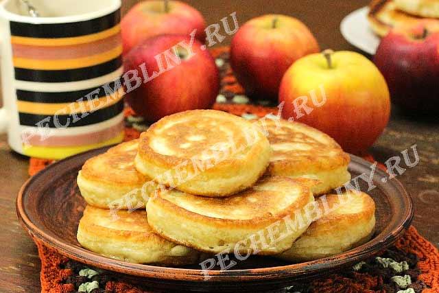 1-пышные оладьи с яблоками на кефире