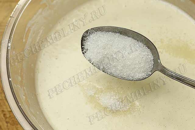 добавили сахар, соль